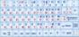 Полноформатные наклейки белые (красно-синие)