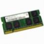Оперативная память для ноутбука 1GB 200-PIN DDR2-667 667MHz