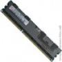Hynix DDR3 4Gb 1333MHz, PC3-10600, ECC (HMT151R7BFR4C-H9 DB AA-C