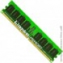 Kingston DDR2 1Gb, 400MHz, PC2-3200, ECC Reg (KVR400D2S8R3/1G)