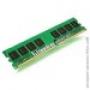 Kingston DDR2 2Gb, 800MHz, PC2-6400, ECC Reg with Parity (KVR800