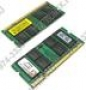 Kingston [ KVR667D2S5K2/4G ] DDR-II SODIMM 4Gb KIT 2*2Gb [ PC2-5