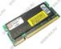 Kingston [ KVR667D2S5/4G ] DDR-II SODIMM 4Gb [ PC2-5300 ] 1.8v 2