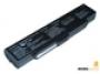 Sony VGP-BPS9 5200мАч