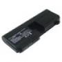 Аккумуляторная батарея HP (WY164AA)