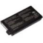 Аккумулятор Uniwill WSD-U258 (4400 mAh) ORIGINAL
