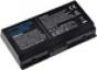Аккумулятор Toshiba WSD-T3591 (2200mAh)