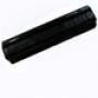 Оригинальный аккумулятор для ноутбука HP G62 G62-100EB G62t G62t