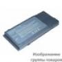 Аккумуляторная батарея NB-423